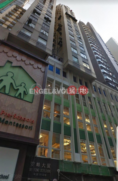 Property Search Hong Kong | OneDay | Residential | Sales Listings | 2 Bedroom Flat for Sale in Mid Levels West