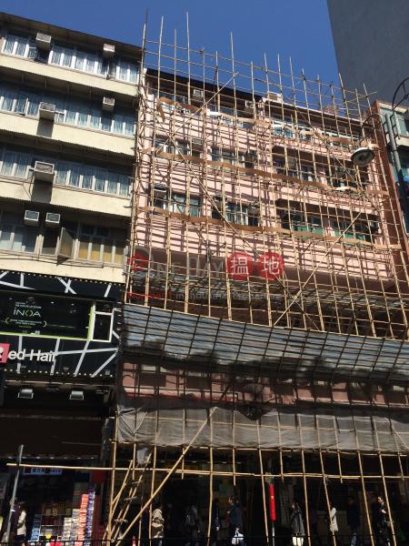277 Sha Tsui Road (277 Sha Tsui Road) Tsuen Wan East|搵地(OneDay)(1)