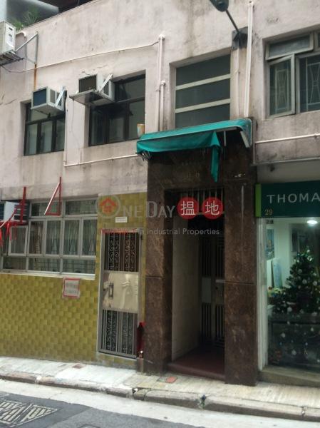 29 Mosque Junction (29 Mosque Junction) Mid Levels West|搵地(OneDay)(3)