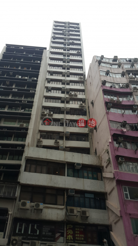 TEL:98755238|Wan Chai DistrictOn Loong Commercial Building(On Loong Commercial Building)Rental Listings (KEVIN-5260585178)_0