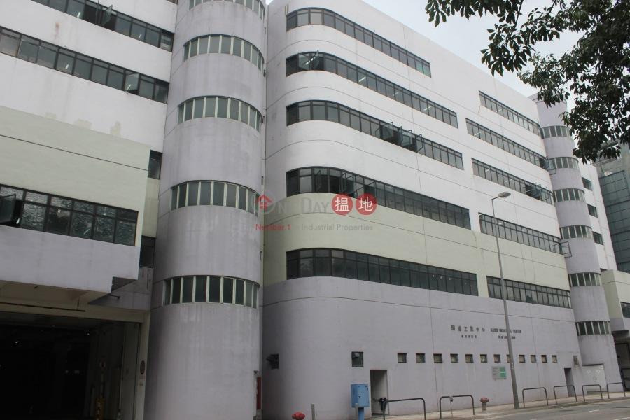 開達工業中心 (Kader Industrial Centre) 粉嶺|搵地(OneDay)(3)
