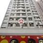 Garley Building (Garley Building) Soho|搵地(OneDay)(2)