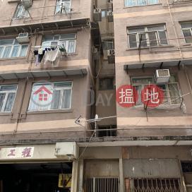 16 HING YAN STREET,To Kwa Wan, Kowloon