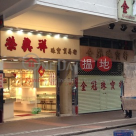 509-511 Canton Road,Jordan, Kowloon