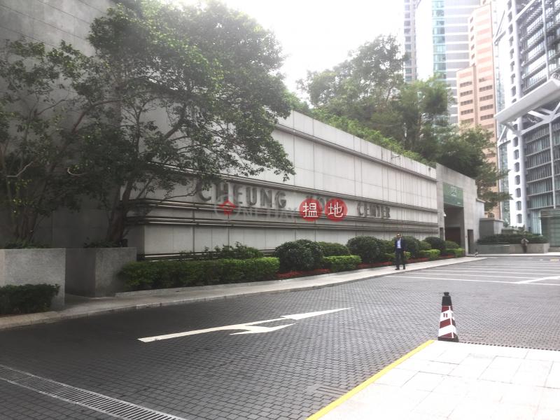 Cheung Kong Center (Cheung Kong Center) Central|搵地(OneDay)(3)