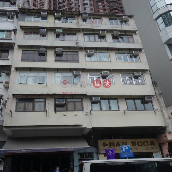 銅鑼灣道164-166號 (164-166Tung Lo Wan Road) 天后|搵地(OneDay)(2)