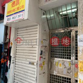 37 Hung Fook Street,To Kwa Wan, Kowloon
