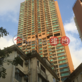 The Forest Hills,Tsz Wan Shan, Kowloon