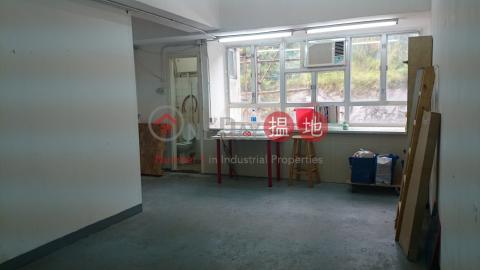 International Industrial Centre|Sha TinInternational Industrial Centre(International Industrial Centre)Sales Listings (charl-02591)_0