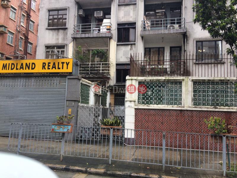 312 PRINCE EDWARD ROAD WEST (312 PRINCE EDWARD ROAD WEST) Kowloon City|搵地(OneDay)(2)