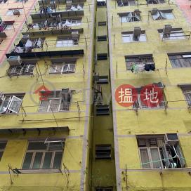 21 LUN CHEUNG STREET,To Kwa Wan, Kowloon