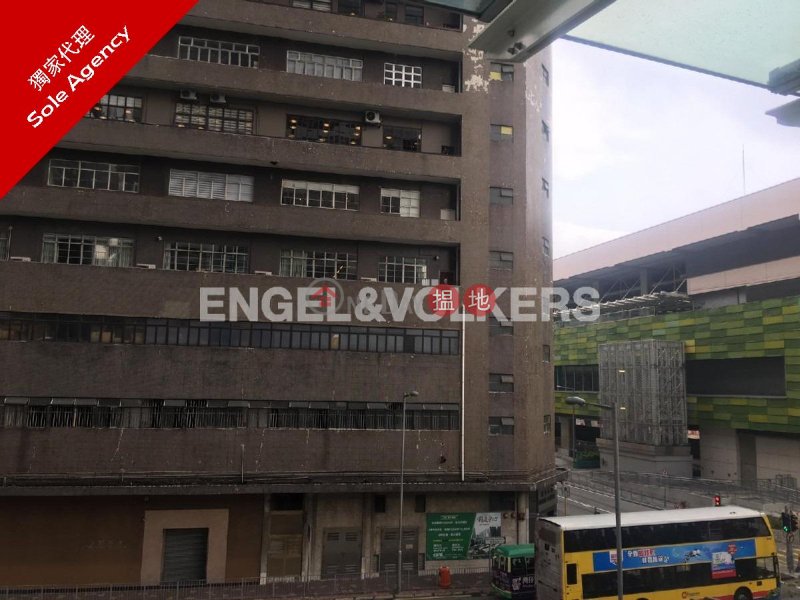 Remex Centre Please Select | Residential Sales Listings | HK$ 7.9M
