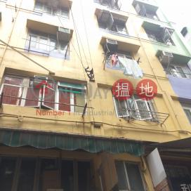 Wah Hong Building,Mong Kok, Kowloon