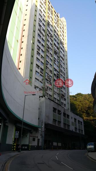 永業工廠大廈|葵青永業工廠大廈(Wing Yip Industrial Building)出售樓盤 (cindy-04496)