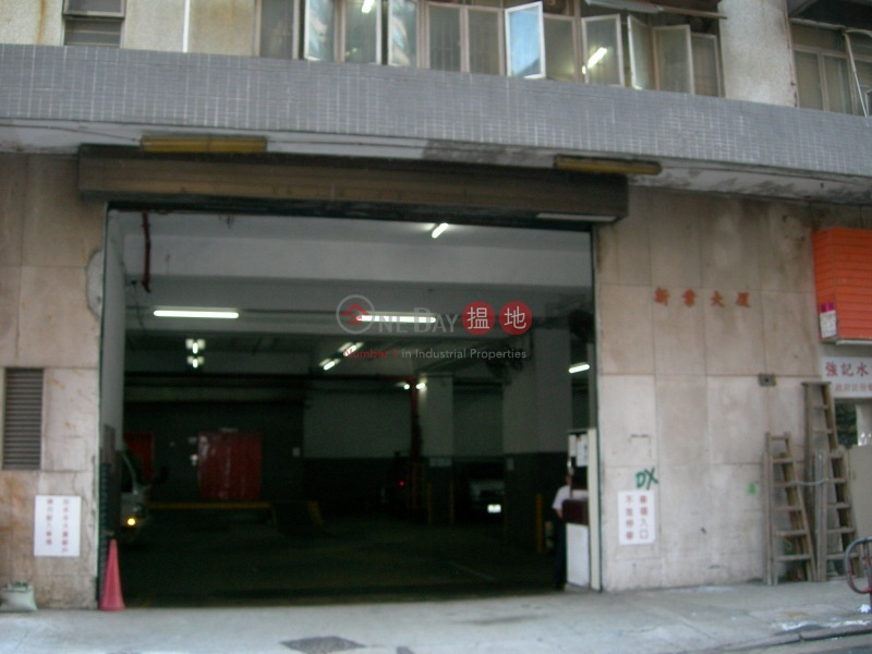 Summit Industrial Building (Summit Industrial Building) Siu Sai Wan|搵地(OneDay)(4)
