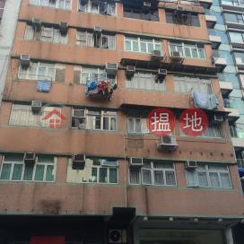 Luen Fat Building,Kowloon City, Kowloon