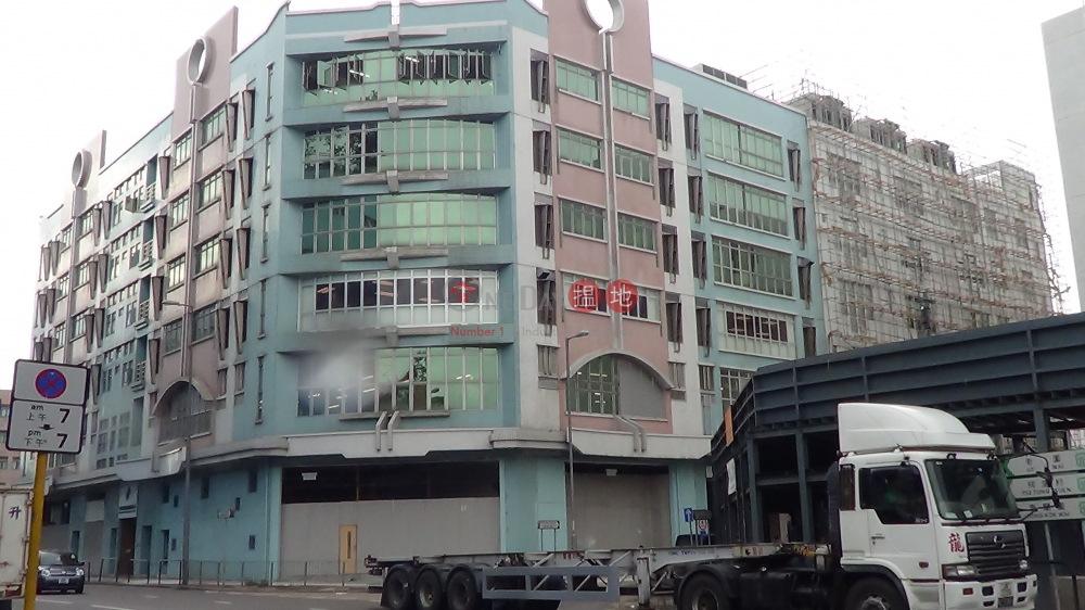 Central Trading Centre (Central Trading Centre) Fanling|搵地(OneDay)(2)