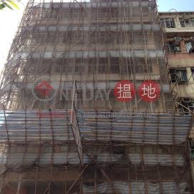 407 Reclamation Street,Mong Kok, Kowloon