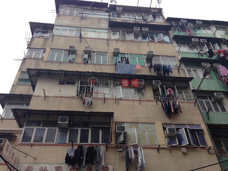 基隆街164-166號 (164-166 Ki Lung Street) 深水埗|搵地(OneDay)(2)