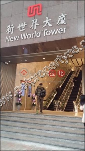 香港搵樓 租樓 二手盤 買樓  搵地   寫字樓/工商樓盤 出租樓盤 新世界大廈