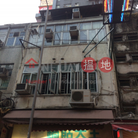 54 San Tsuen Street,Tsuen Wan East, New Territories