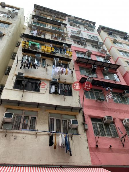 23 MING LUN STREET (23 MING LUN STREET) To Kwa Wan|搵地(OneDay)(1)