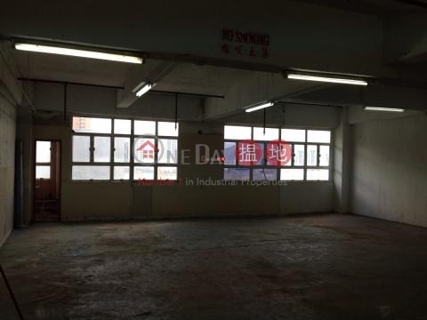Wah Lok Industrial Centre Sha TinWah Lok Industrial Centre(Wah Lok Industrial Centre)Rental Listings (greyj-02518)_0