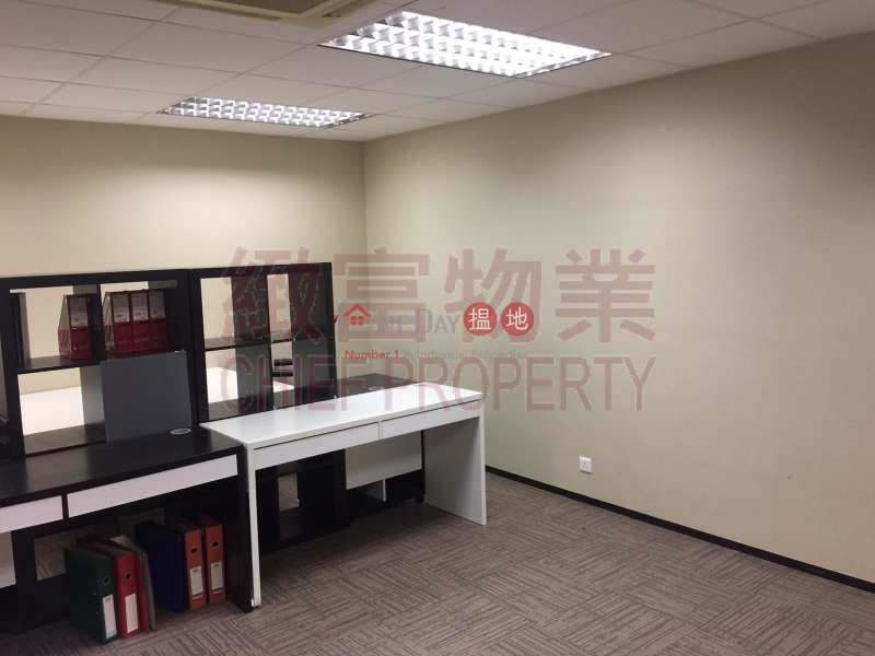 Property Search Hong Kong | OneDay | Industrial Rental Listings Lee King Industrial Building