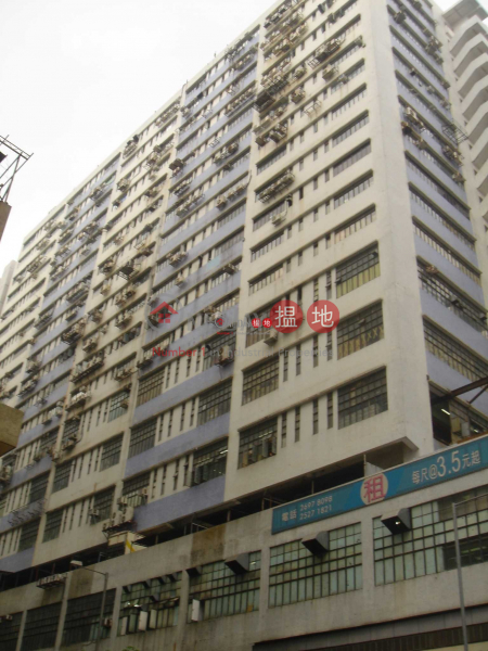 Veristrong Industrial Centre, Veristrong Industrial Centre 豐盛工業中心 Sales Listings | Sha Tin (andy.-02421)