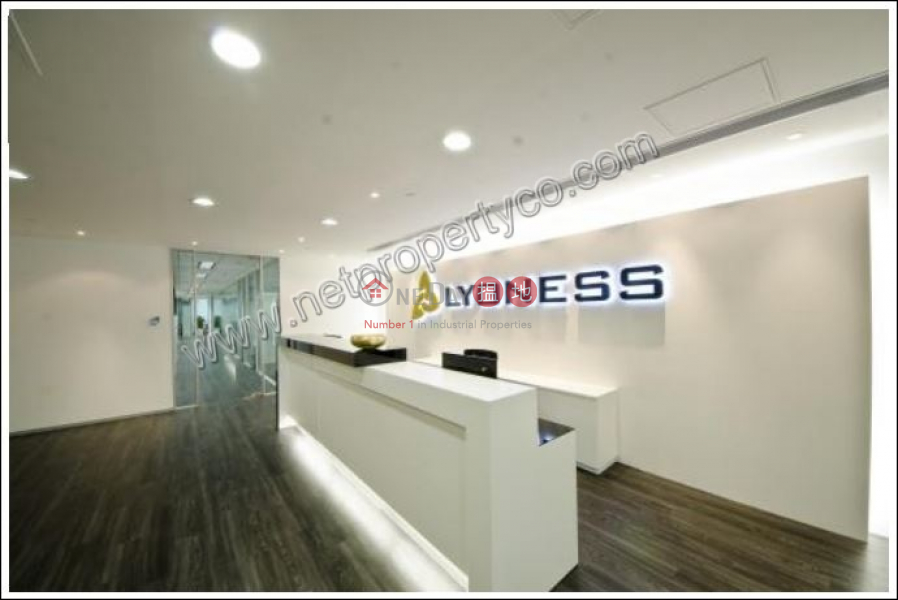 Prime office for Lease, The Gateway - Tower 2 港威大廈第2座 Rental Listings | Yau Tsim Mong (A053231)