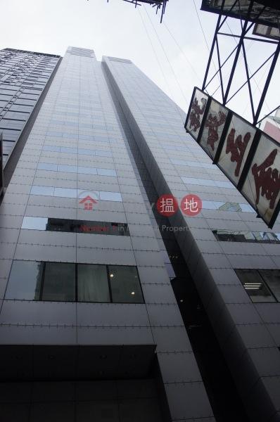 大業大廈 (Tai Yip Building) 灣仔|搵地(OneDay)(1)