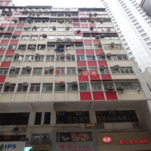 Wan Fung Mansion (Wan Fung Mansion) Wan Chai|搵地(OneDay)(4)
