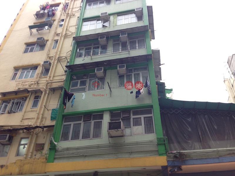Kam Kun House (Kam Kun House) Mong Kok|搵地(OneDay)(2)