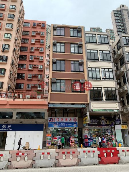 378 Ma Tau Wai Road (378 Ma Tau Wai Road) To Kwa Wan|搵地(OneDay)(1)