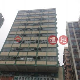 Fook Toa Mansion,To Kwa Wan, Kowloon
