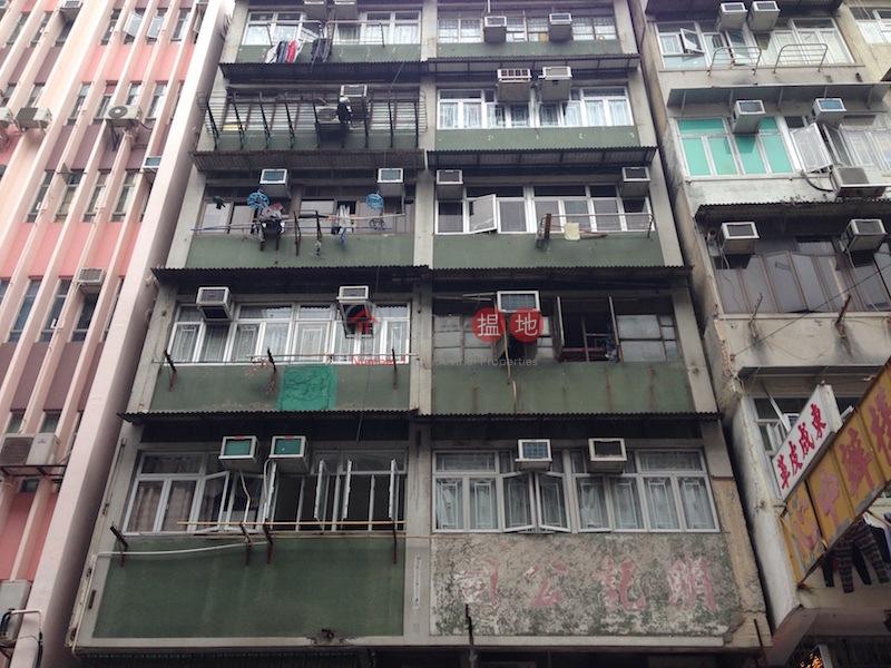 180-182 Ki Lung Street (180-182 Ki Lung Street) Sham Shui Po|搵地(OneDay)(2)