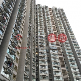 Fu Heng Estate Block 6 Heng Tsui House|富亨邨 亨翠樓6座