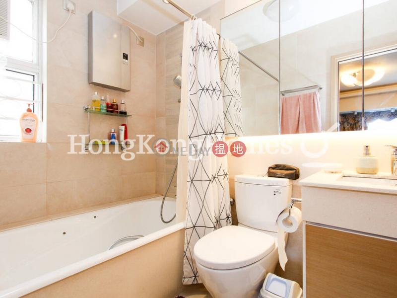 HK$ 3,900萬-雍景臺西區|雍景臺三房兩廳單位出售