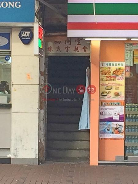 San Fung Avenue 75 (San Fung Avenue 75) Sheung Shui|搵地(OneDay)(1)