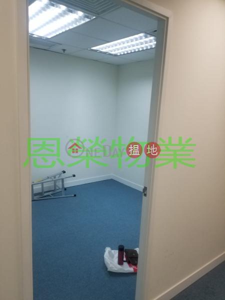 TEL: 98755238, C C Wu Building 集成中心 Rental Listings | Wan Chai District (KEVIN-9315915059)