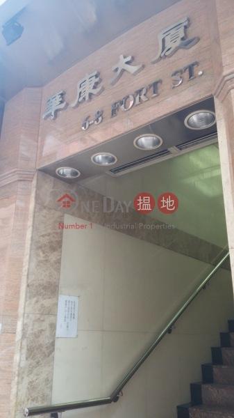 Wah Hong Mansion (Wah Hong Mansion) North Point|搵地(OneDay)(3)