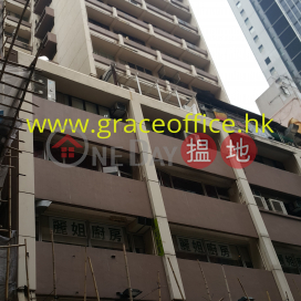 Wan Chai-Harvard Commercial Building|Wan Chai DistrictHarvard Commercial Building(Harvard Commercial Building)Sales Listings (KEVIN-4042186973)_0
