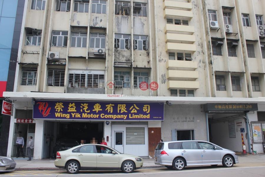 超達工業大廈 (Chiu Tat Factory Building) 新蒲崗|搵地(OneDay)(4)