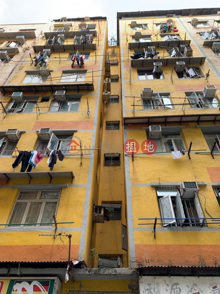 鵬程街18號 (18 Pang Ching Street) 土瓜灣|搵地(OneDay)(1)