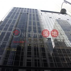 Central Building|中建大廈