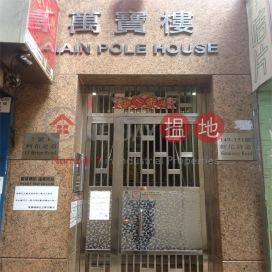 Main Pole House,Wan Chai, Hong Kong Island