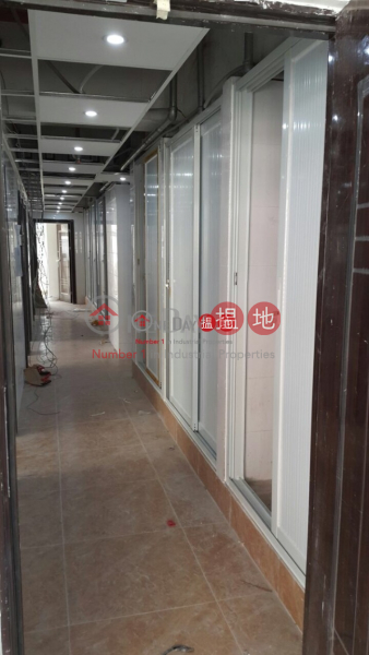 香港搵樓|租樓|二手盤|買樓| 搵地 | 工業大廈出租樓盤-蘇濤工商中心