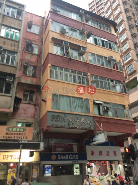 86 Shek Pai Wan Road (86 Shek Pai Wan Road) Tin Wan|搵地(OneDay)(1)