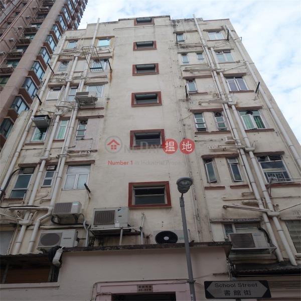 82 Tung Lo Wan Road (82 Tung Lo Wan Road) Causeway Bay|搵地(OneDay)(4)