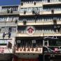 沙咀道273號 (273 Sha Tsui Road) 荃灣沙咀道273號 - 搵地(OneDay)(1)